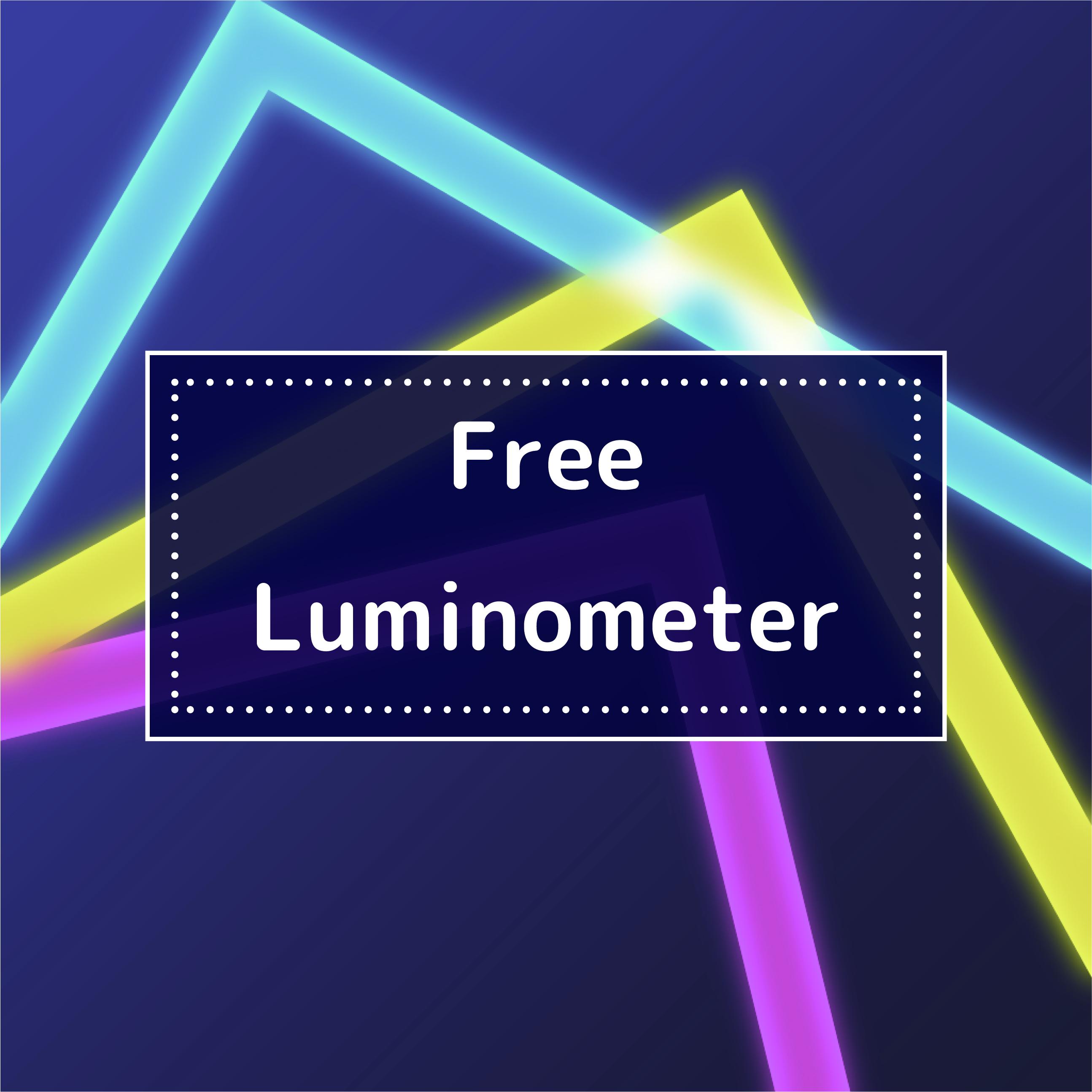 写真を撮るだけで照度が測れる!岩崎電気の照度計アプリ『QUAPIX Light』をご紹介