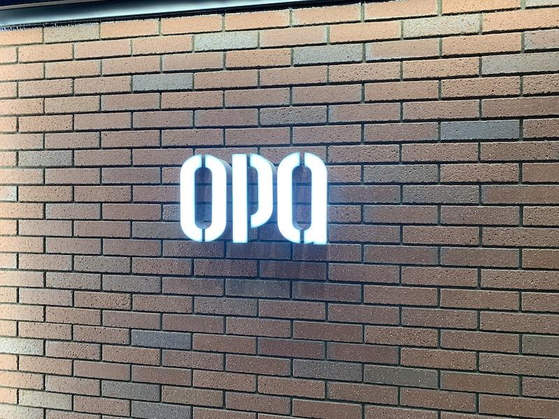 八王子に新しくOPENした、仕事帰りに寄れる商業施設「八王子OPA」