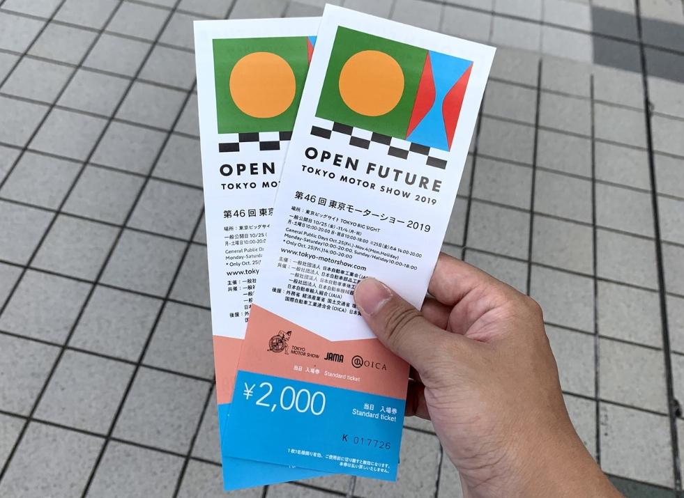 東京モーターショー2019へ行って来ました。