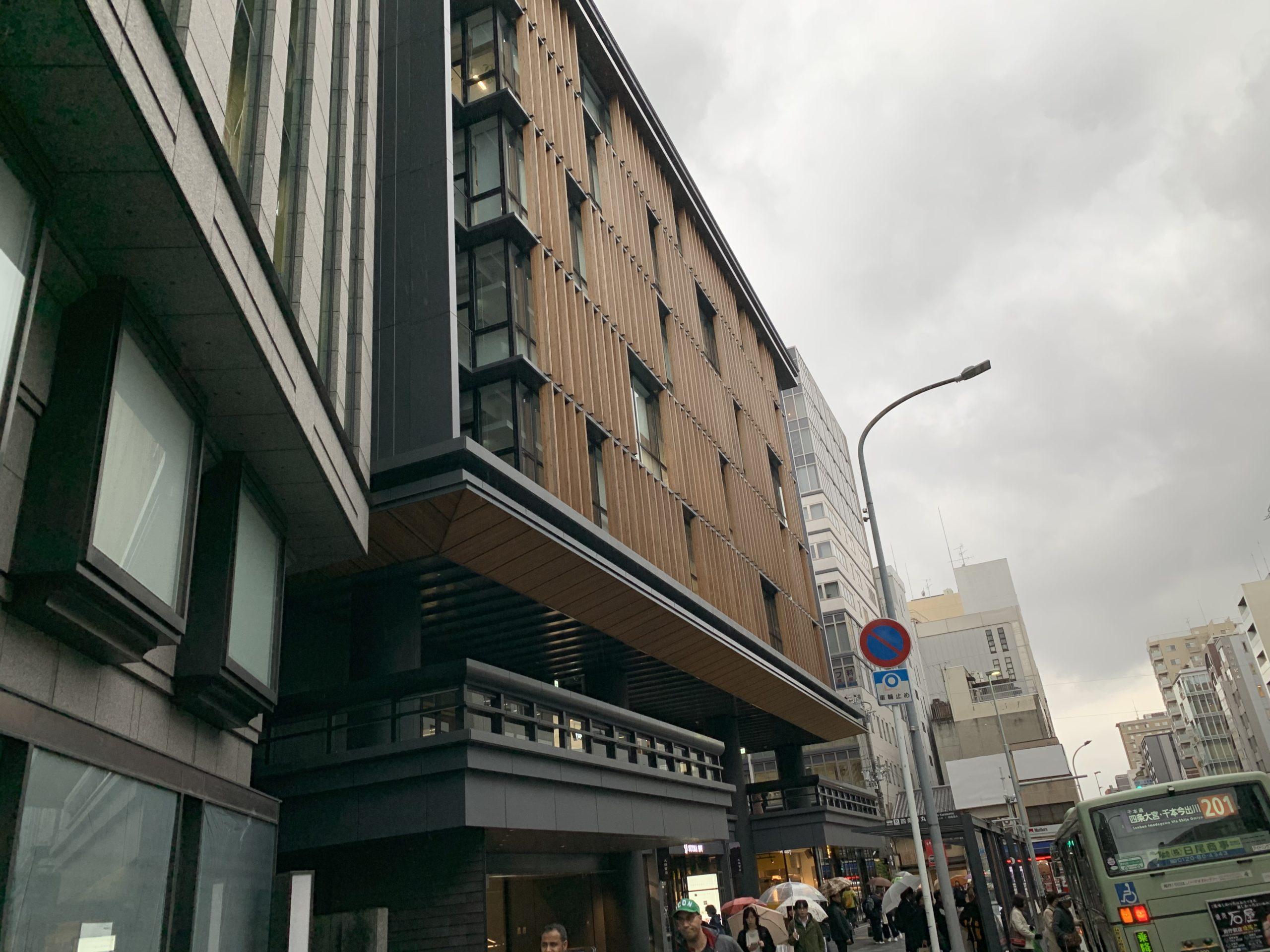 京都の新商業「SUINA室町」に行ってみた。
