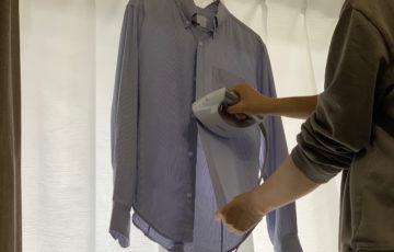 ハンガーのままサッとアイロン、サッとクローゼットへ「Panasonic 衣類スチーマー NI-FS750」レビュー