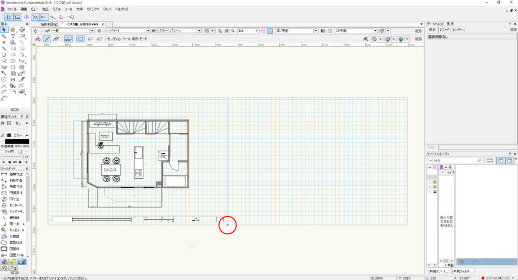 Vectorwoksの「2D基準点」の使い方、用紙を増やしたい時の使い所について解説。