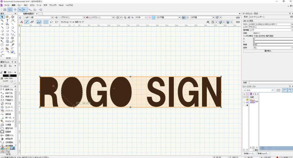 IllustratorのロゴをVectorworksで取り込む方法