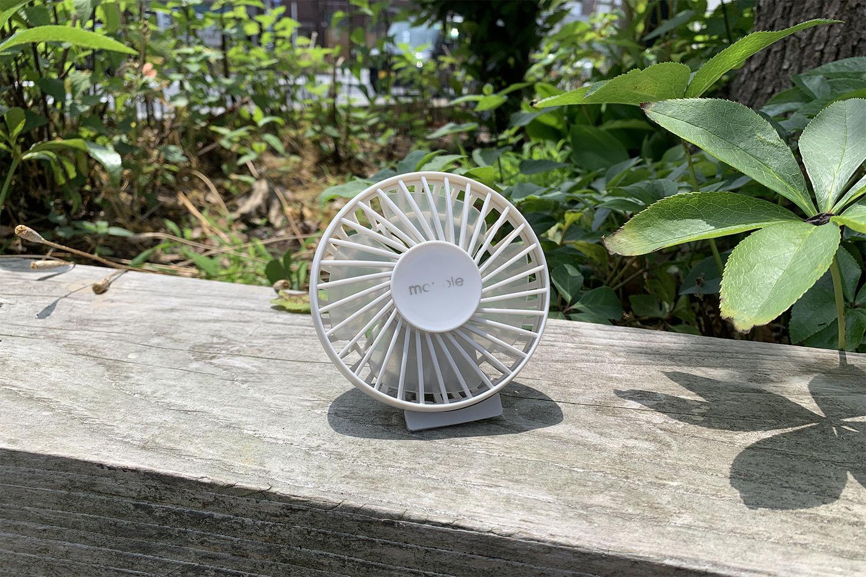 3WAYで使えるちっちゃい扇風機。mottoleの「MTL-F004」この夏も使います。