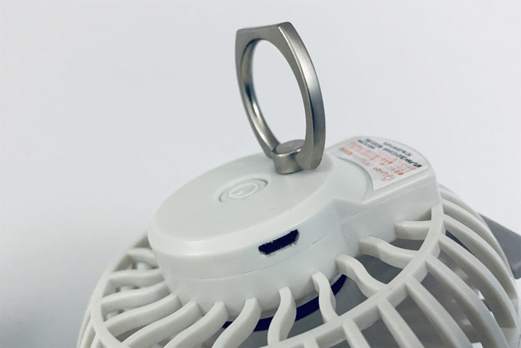 3WAYのちっちゃい扇風機「MTL-F004 mottole」使用レビュー