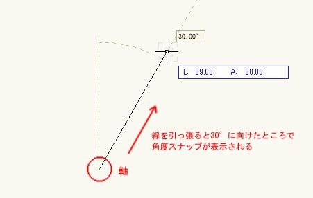 Vectorworksの「角度スナップ」の設定。平面回転した際には「平面回転角」が便利