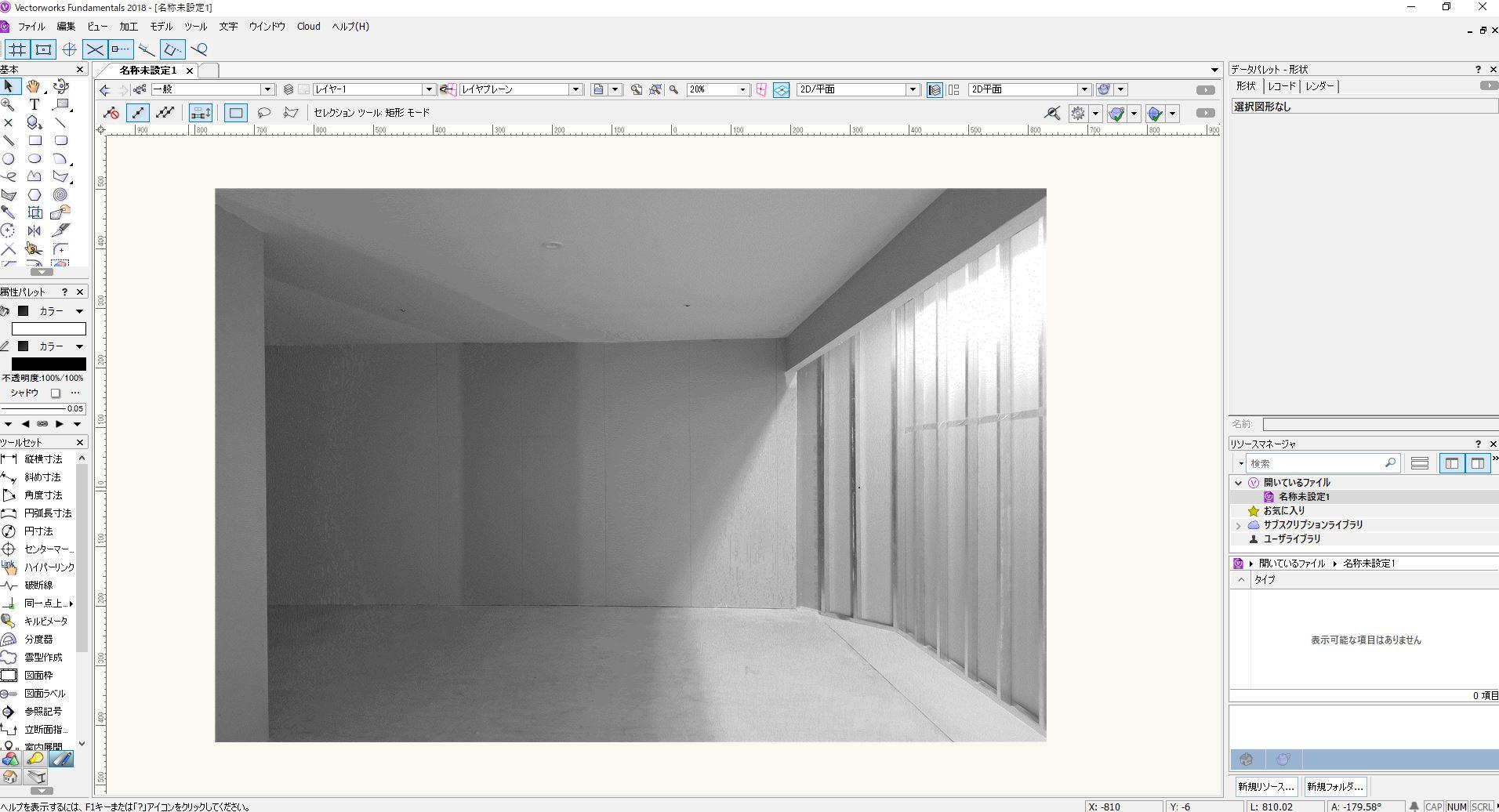 """Vectorworksに取り込んだ画像を""""モノクロ・リサイズ""""する「イメージ属性」の使い方"""