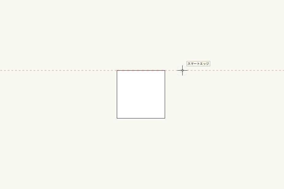 Vectorworksの「スマートエッジスナップ」の設定、使い方