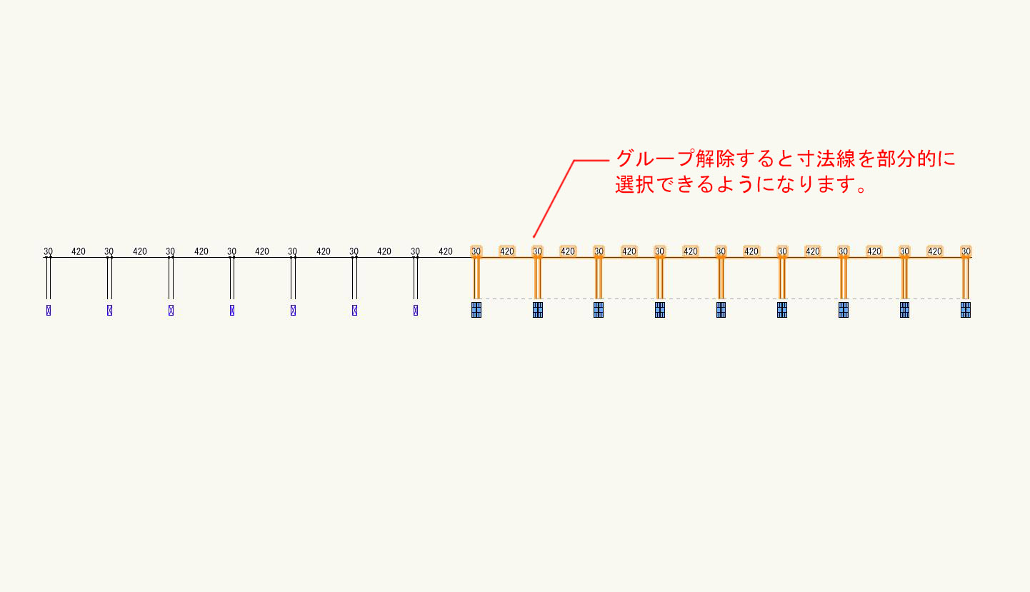 Vectorworksで連続して繋がった寸法線を解除する方法