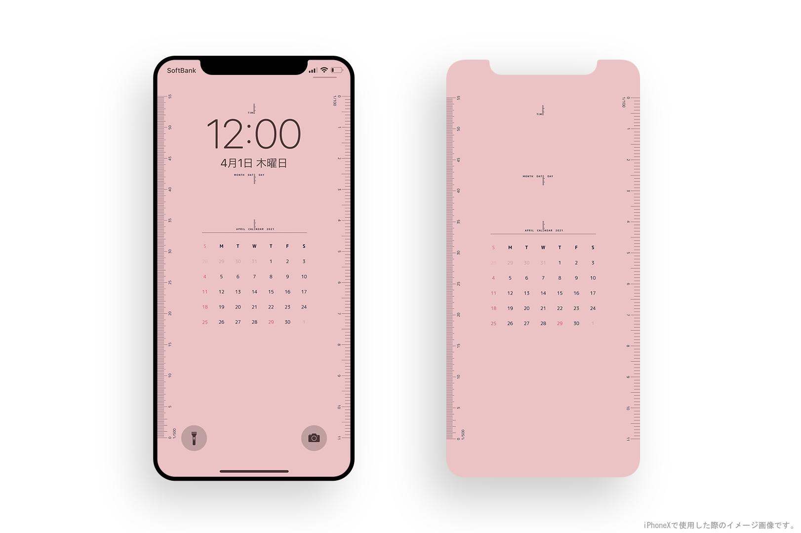 4月限定。春らしい桜色のiPhone用ロック画面壁紙「iPhone Scale Calendar」を作りました。