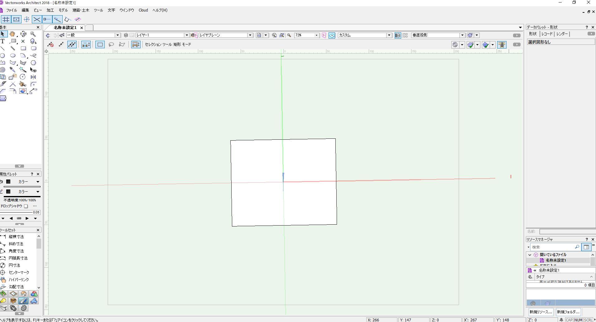 Vectorworksが突然3D画面になって困った時に2D画面に戻す方法