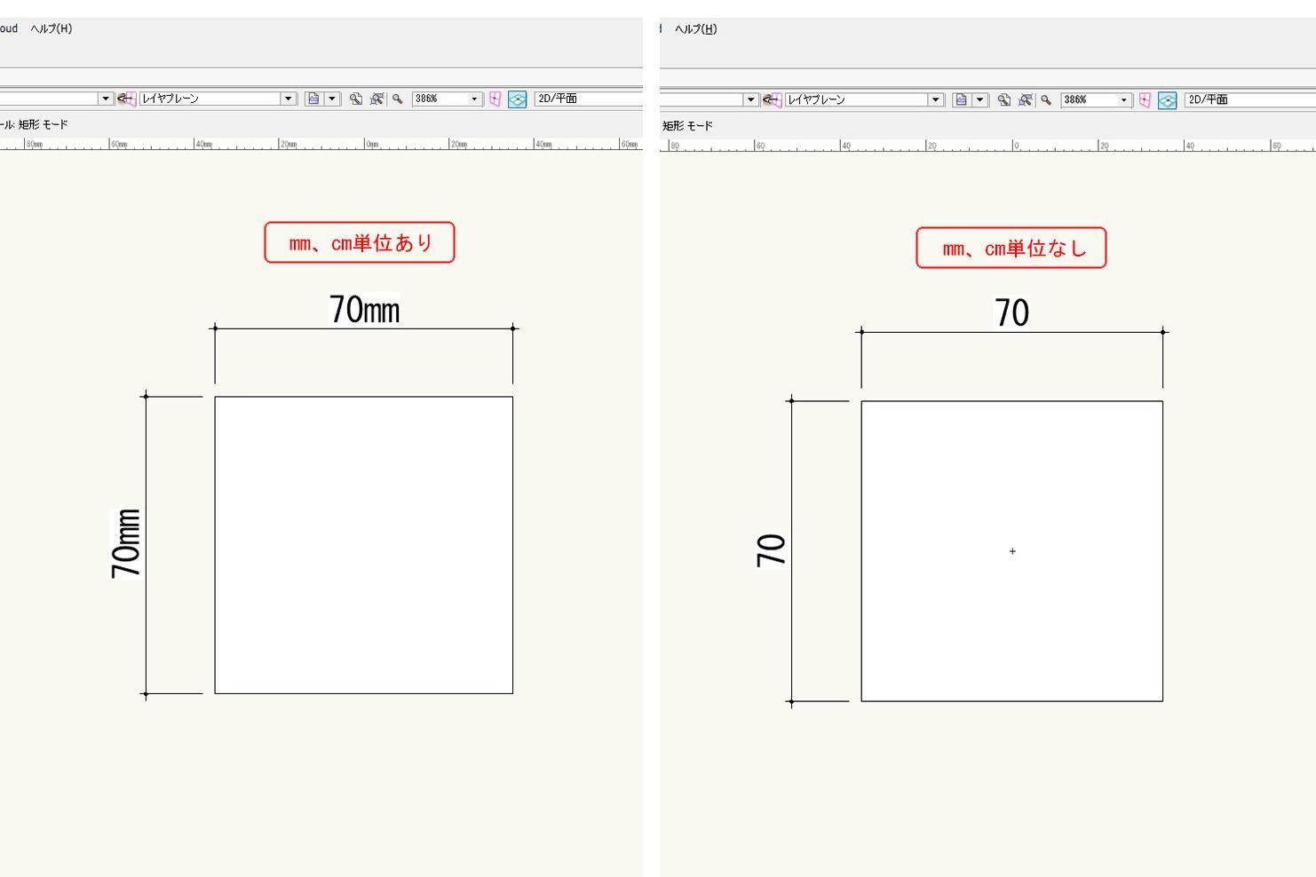 Vectorworksで寸法にmmやcmの単位をつける方法、外す方法