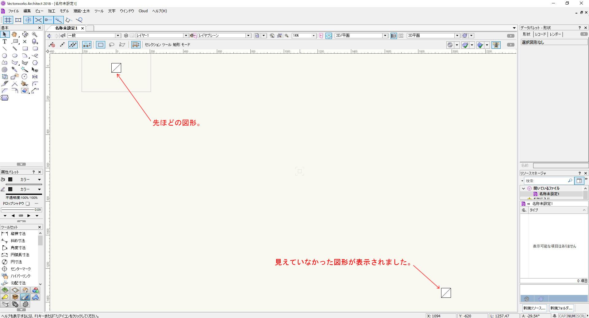Vectorworksで図形を見失った時は「図形全体を見る」を使うと発見しやすい。