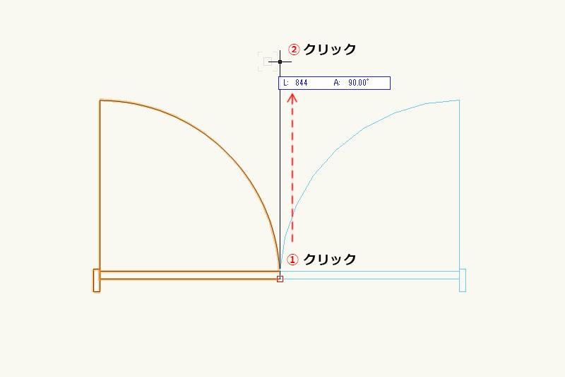 Vectorworksで図形を反転して複製する「ミラー反転ツール」の使い方